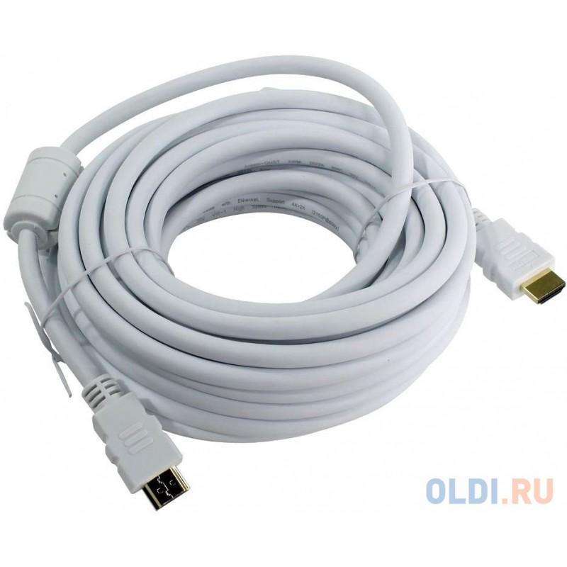 Кабель HDMI 7.5м AOpen ACG711DW-7.5M круглый белый
