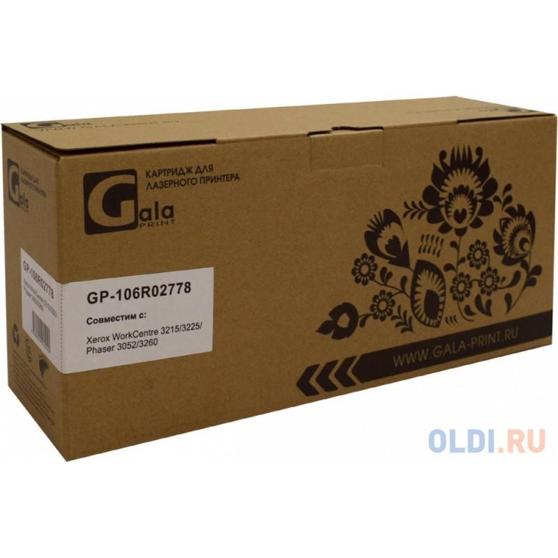 Картридж Galaprint GP-106R02778 3000стр Черный
