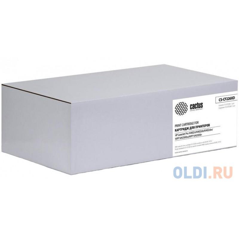 Картридж Cactus CS-CF226XD двойная упаковка для HP LJ M402d, M402n, M426dw, M426fdn, M426fdw, черный 9000 стр.