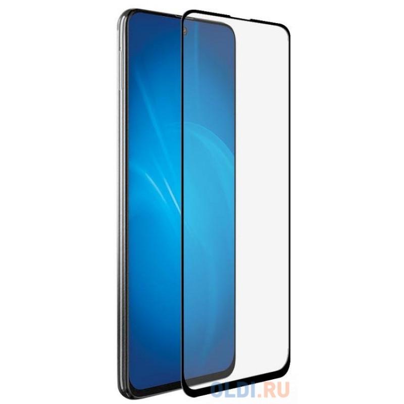 Закаленное стекло с цветной рамкой (fullscreen+fullglue) для Samsung Galaxy M31s DF sColor-107 (black)