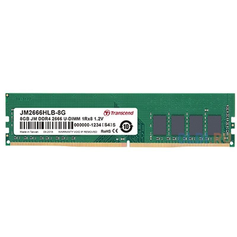 Оперативная память для компьютера Transcend JM2666HLH-4G DIMM 4Gb DDR4 2666MHz