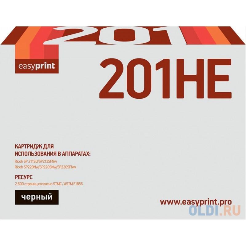 Easyprint SP201HE Картридж для Ricoh SP211SU/SP213SFNw/SP220Nw/SP220SNw/SP220SFNw (2600стр.) черный, с чипом