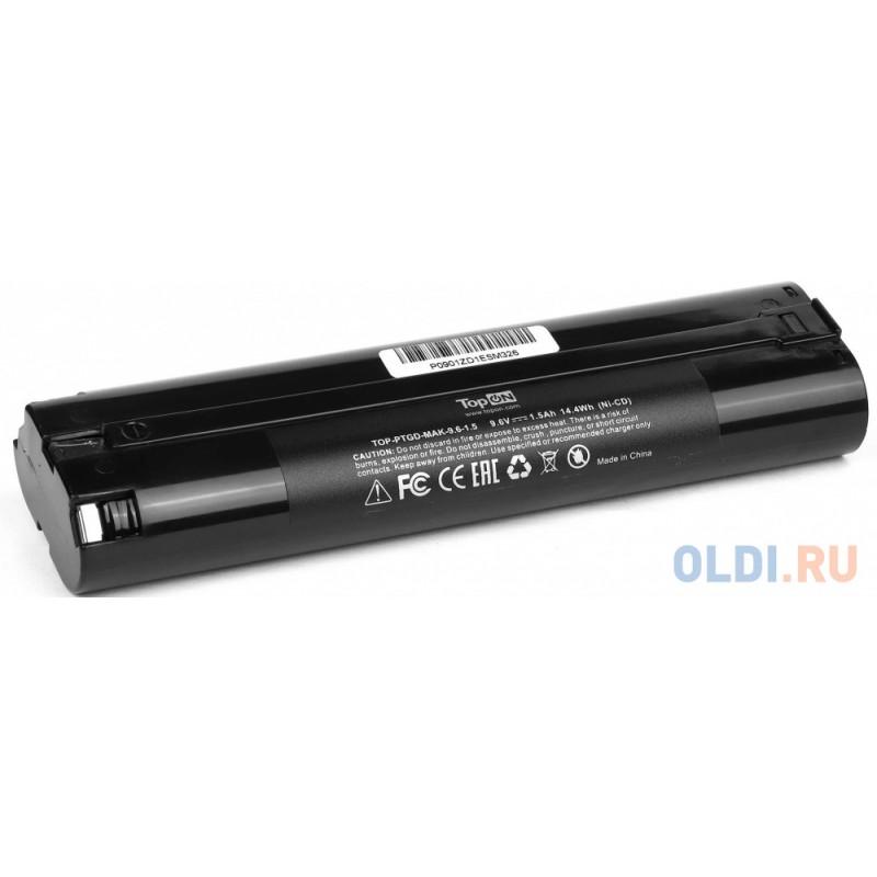 Цилиндрический аккумулятор TopON TOP-PTGD-MAK-9.6-1.5 для Makita 9.6V 1.5Ah (Ni-Cd) аналог аккумуляторов 191681-2 192533-0 632007-4