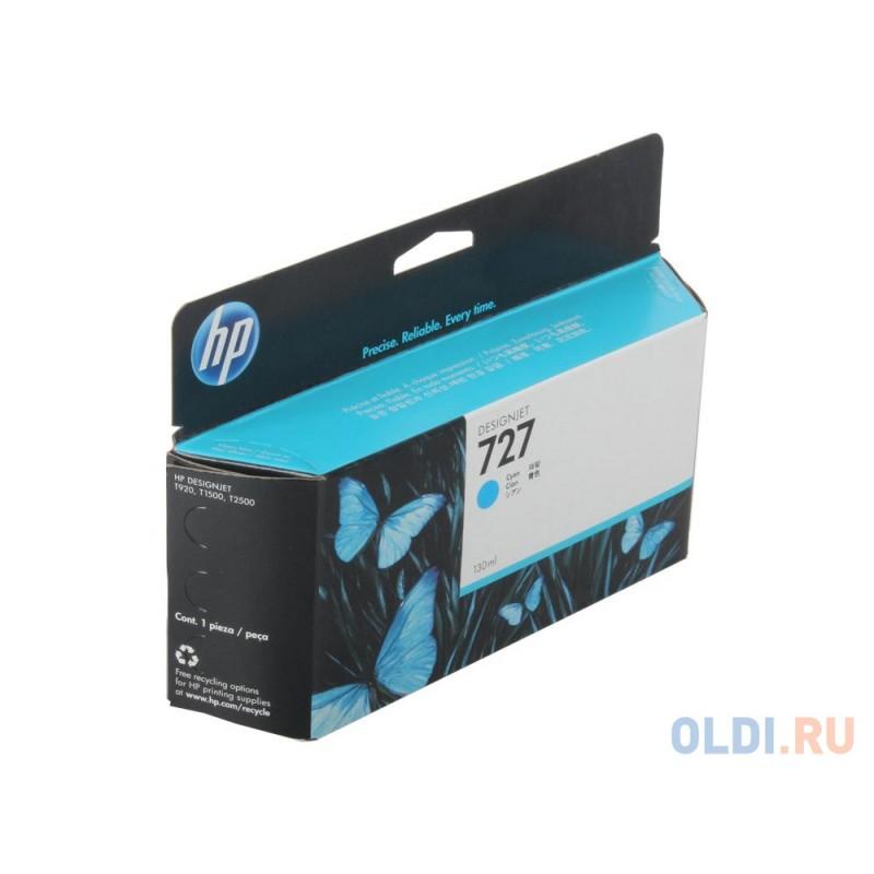 Картридж HP B3P19A №727 для Designjet T920, T930, T1500, T1530, T2530. Голубой. 130-ml