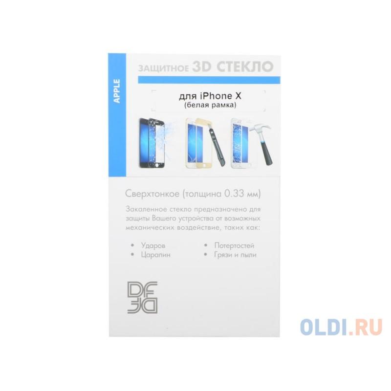 Закаленное стекло 3D с цветной рамкой (fullscreen) для iPhone X DF iColor-13 (white)