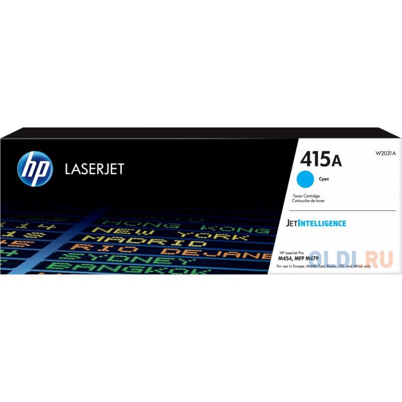 Картридж HP 415A W2031A голубой (cyan) 2100 стр