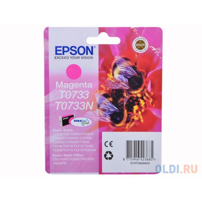 Картридж Epson C13T10534A10 T07334A 250стр Пурпурный
