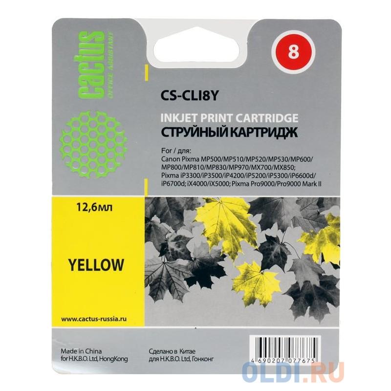 Картридж Cactus CS-CLI8Y для CANON PIXMA MP470/ MP500/ MP510/ MP520/ MP530/ MP600/ MP800/ MP810/ MP830/ MP970; iP3300/ iP3500/ iP4200/ iP4300/ iP5200/