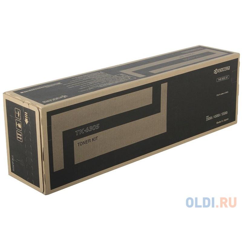 Тонер Kyocera TK-6305 для TASKalfa 3500i/4500i/5500i. Чёрный. 35000 страниц.