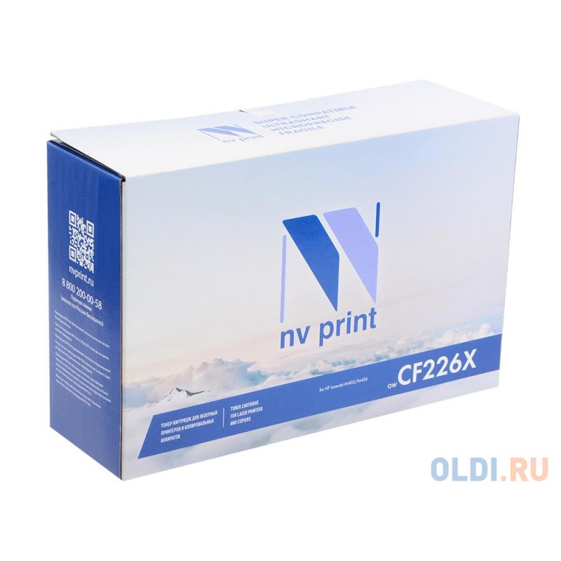 Картридж NV-Print CB435A/CB436A/285A/Canon 725 для HP LJ P1005/P1006/P1515 2000стр