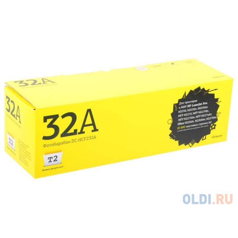 Фотобарабан T2 DC-HCF232A 20000стр Черный