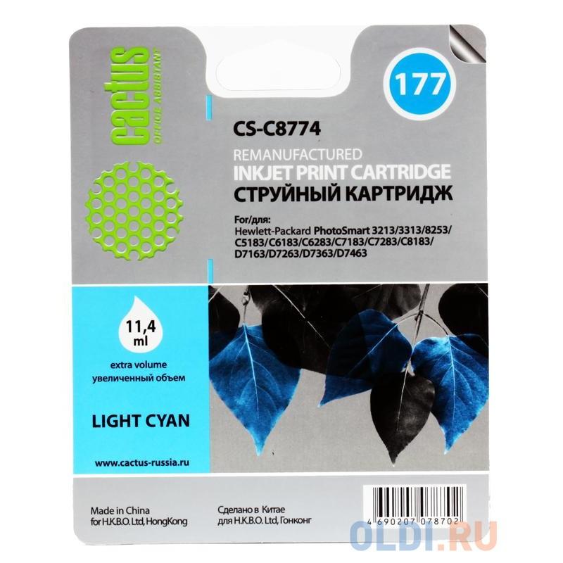 Картридж Cactus CS-C8774  №177 (светло-голубой) для HP PhotoSmart 3213/3313/8253/C5183/C6183/C6283/C7183/C7283/C8183/D7163/D7263/D7363/D7463