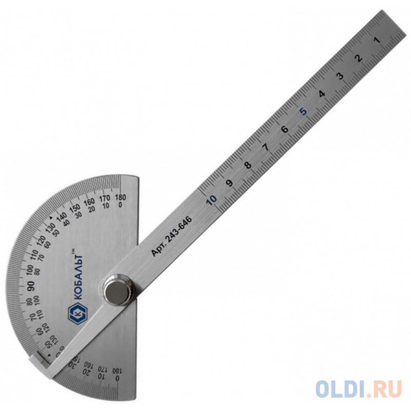 Угломер Кобальт 243-646 15 см нержавеющая сталь транспортир