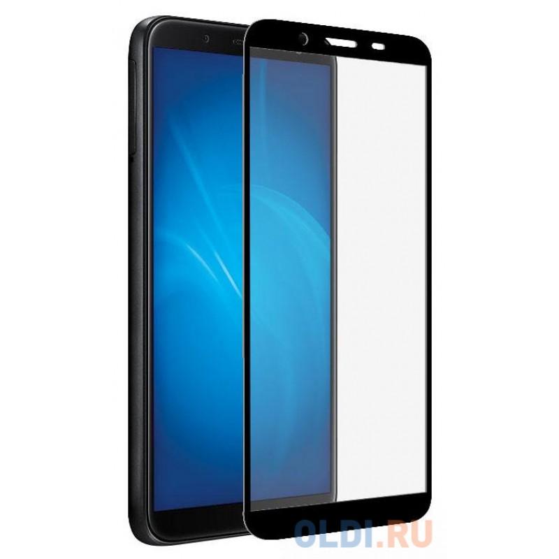 Закаленное стекло с цветной рамкой (fullscreen+fullglue) для Samsung Galaxy A01 Core DF sColor-105 (black)