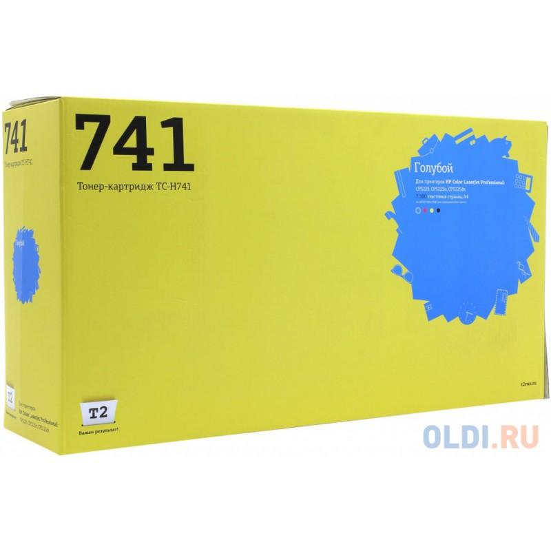 Картридж T2 CE741A 7000стр Голубой