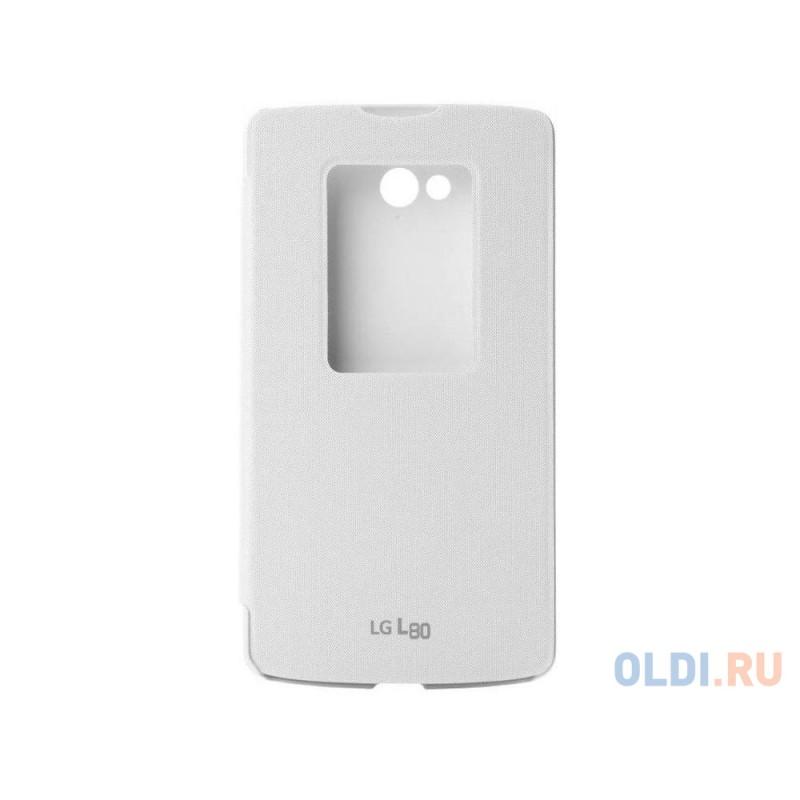 Чехол LG CCF-510.AGRAWH для LG L80 белый