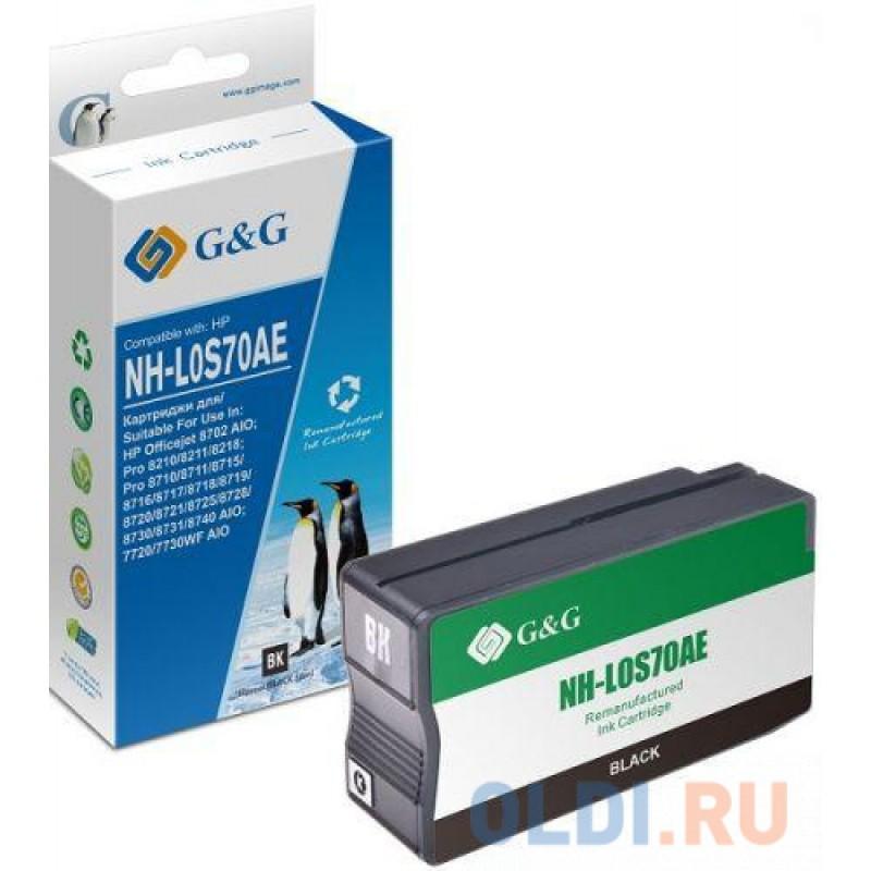 Картридж струйный G&G NH-L0S70AE L0S70AE черный (58мл) для HP OJ Pro 7740/8210/8218/8710/8715