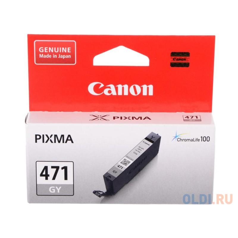 Картридж Canon CLI-471 GY для MG7740, TS8040, TS9040. Серый. 125 страниц.