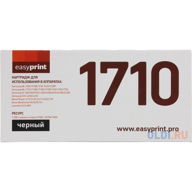 Картридж EasyPrint LS-1710 U (ML-1710/4200) для Samsung ML1710/SCX4200/Phaser 3120. Чёрный. 3000 страниц. с чипом