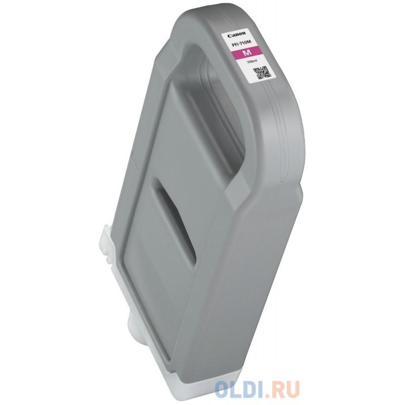 Картридж Canon PFI-710 M пурпурный (magenta) 700 мл для Canon iPF TX-2000/3000/4000