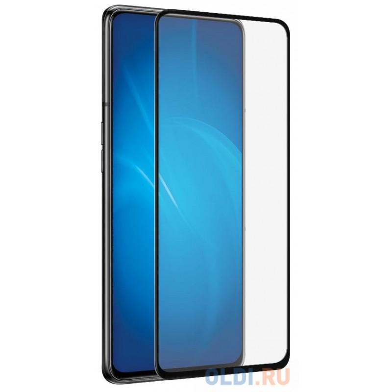Закаленное стекло 3D с цветной рамкой (fullscreen+fullglue) для Samsung Galaxy A80 DF sColor-79 (black)