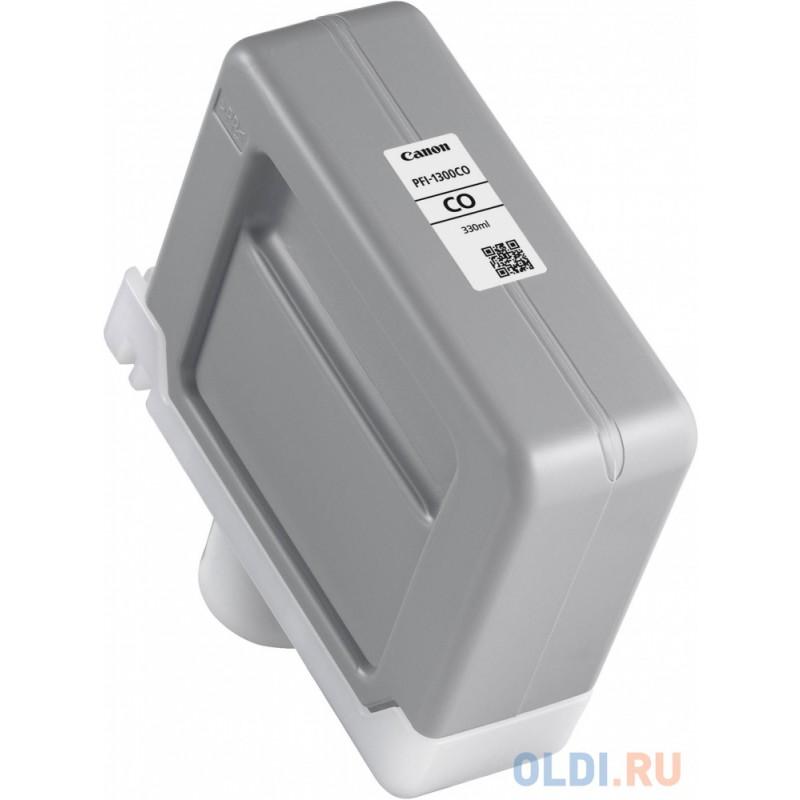 PFI-1300 Chroma Optimizer