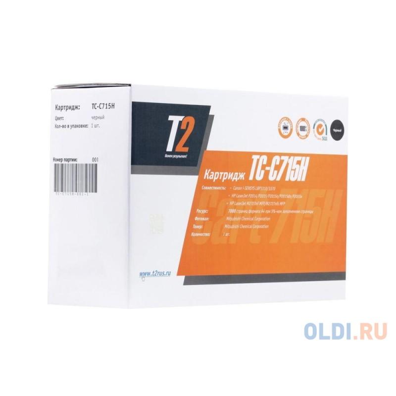 Картридж T2 TC-C715H (с чипом)
