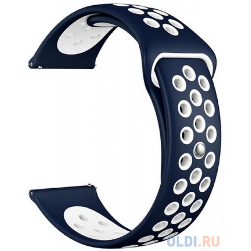 Ремешок Lyambda Alioth для универсальный синий белый DS-GS-03-20-BL