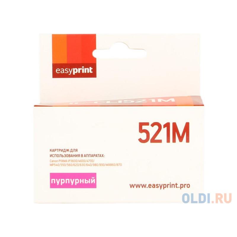 Картридж EasyPrint CLI-521M для Canon PIXMA iP4700/MP540/620/980/MX860 пурпурный IC-CLI521M