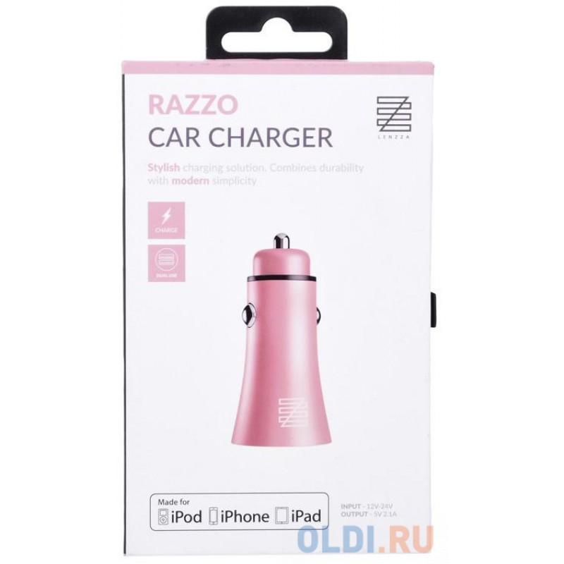 Автомобильное зарядное устройство LENZZA Razzo Metallic Car Charger. Два порта USB 5В, 2,1А. Цвет розовое золото.