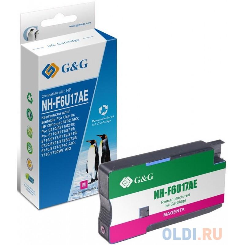 Картридж струйный G&G NH-F6U17AE F6U17AE пурпурный (26мл) для HP OJ Pro 7740/8210/8218/8710/8715