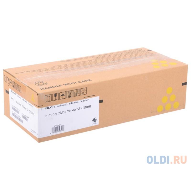Принт-картридж Ricoh SP C310HE для SPC231SF/C232SF/SPC231N/C232DN/C311N/C312DN/C320DN/C242DN/C242SF/С342DN. Жёлтый. 6000 страниц.