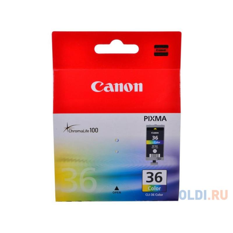 Чернильница Canon CLI-36Color для PIXMA iP100, iP110. Цветной. 250 страниц.