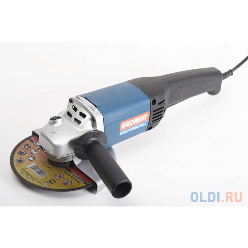 Углошлифовальная машина Фиолент МШУ3-11-150 150 мм 1100 Вт