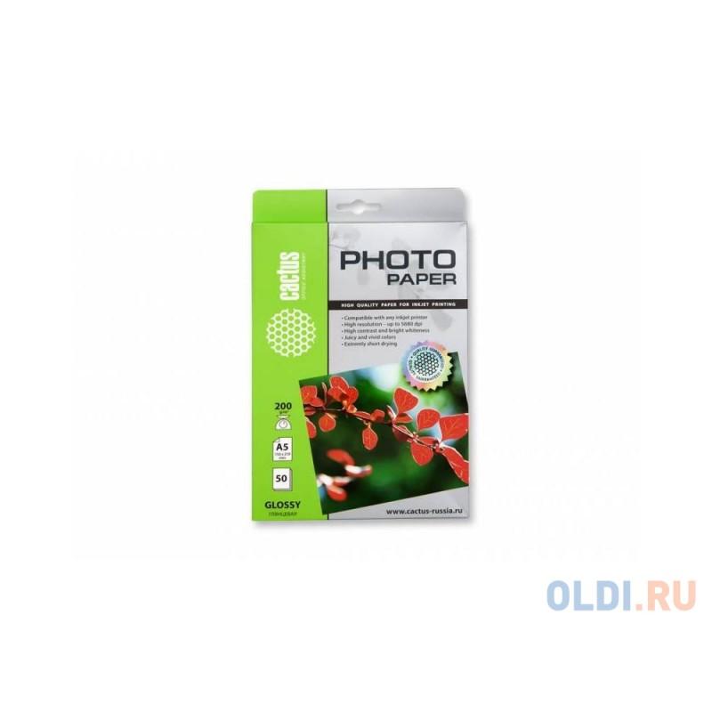 Бумага Cactus CS-GA520050 A5 200г/кв.м глянцевая 50л