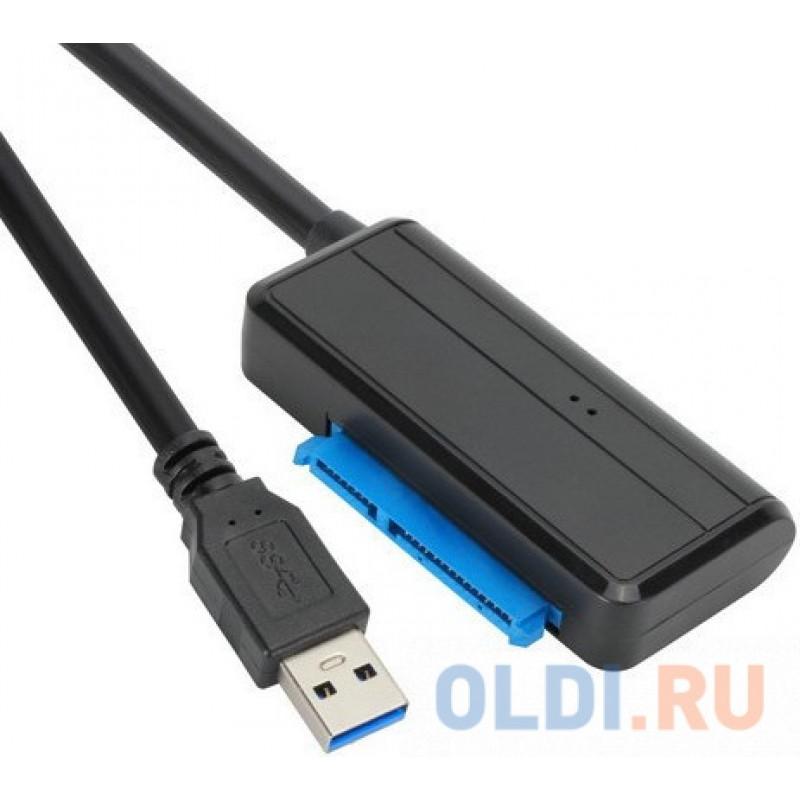 Кабель-адаптер USB3.0 ---SATA III 2.5/3,5