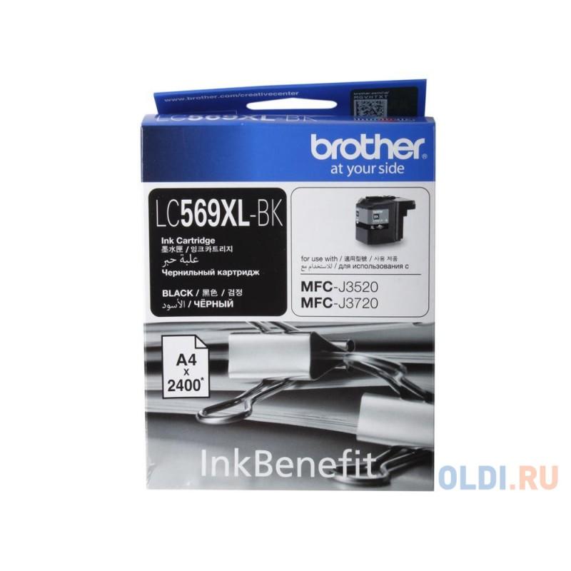 Картридж струйный Brother LC569XLBK черный для MFC-J3520/MFC-J3720 (2400 стр)