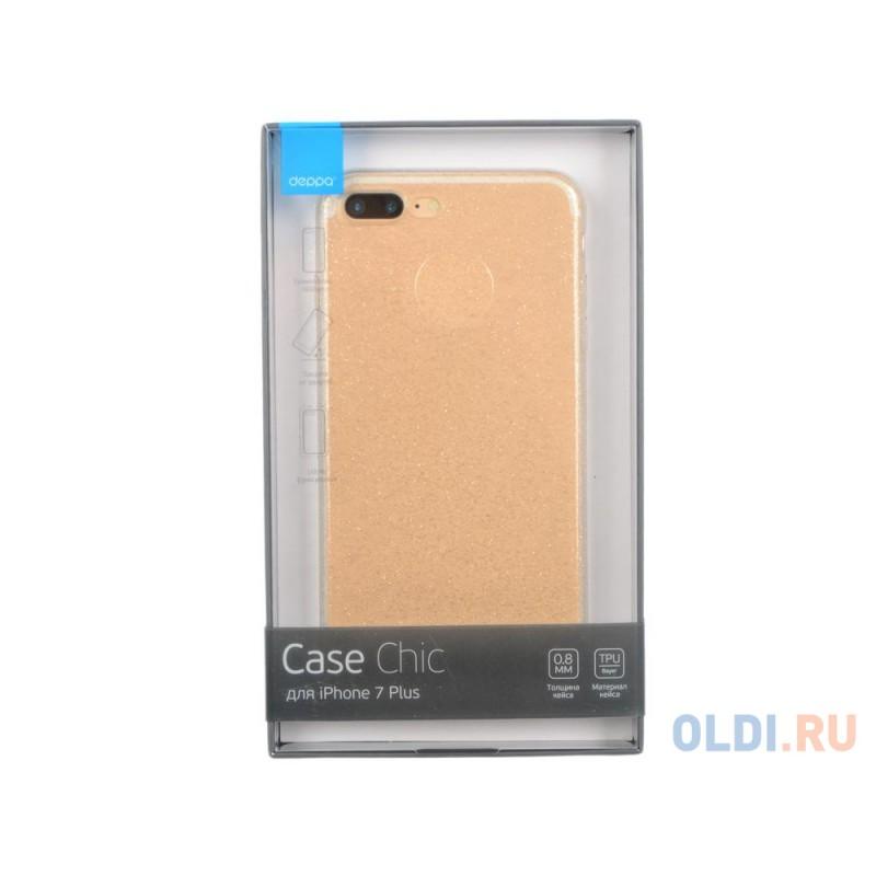 Чехол Deppa Chic Case для Apple iPhone 7 Plus, золотой, 85300
