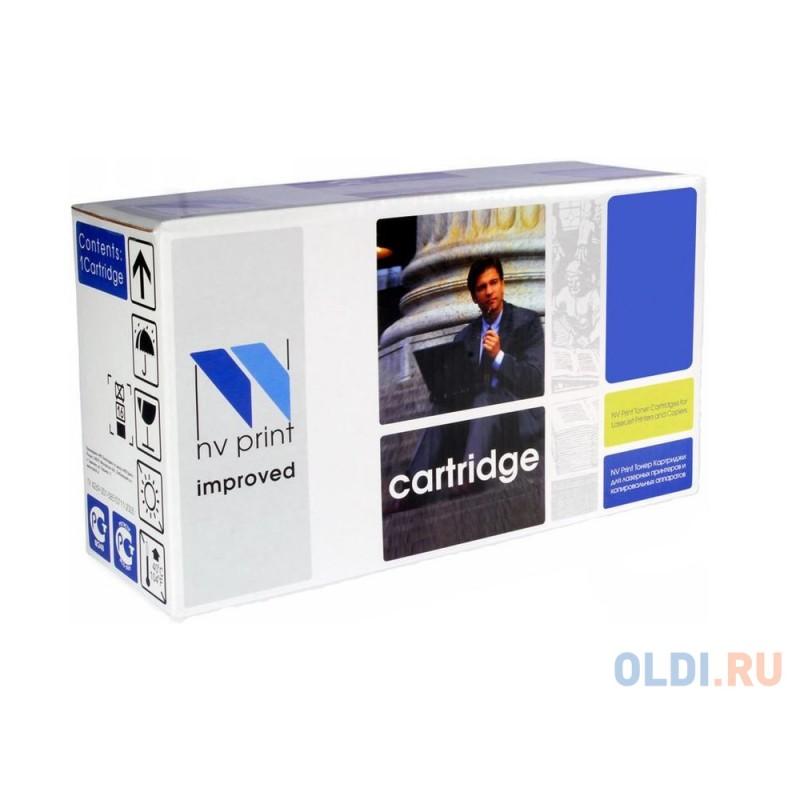 Тонер-картридж NV-Print CF382A 312A 2700стр Желтый