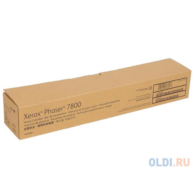 Бокс для сбора тонера Xerox 108R00982
