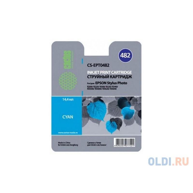 Картридж Cactus CS-EPT0482 для Epson Stylus Photo R200 R220 R300 R320 R340 голубой