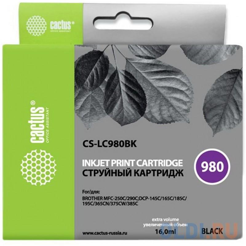 Картридж Cactus 12A8420 300стр Черный