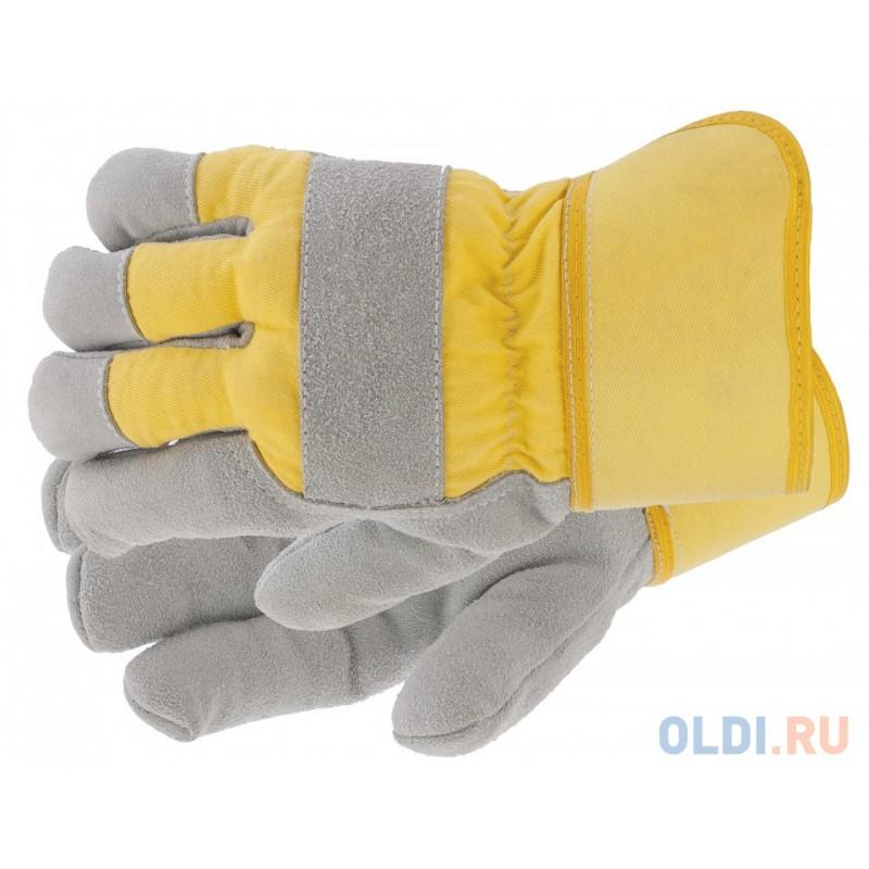 Перчатки спилковые комбинированные, усиленные, утолщенные, размер XL// Сибртех