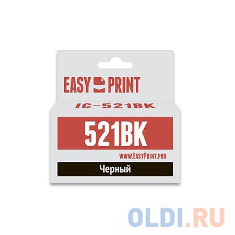 Картридж EasyPrint IC-CCLI-521BK для Canon PIXMA iP4700 MP540 620 980 MX860 черный