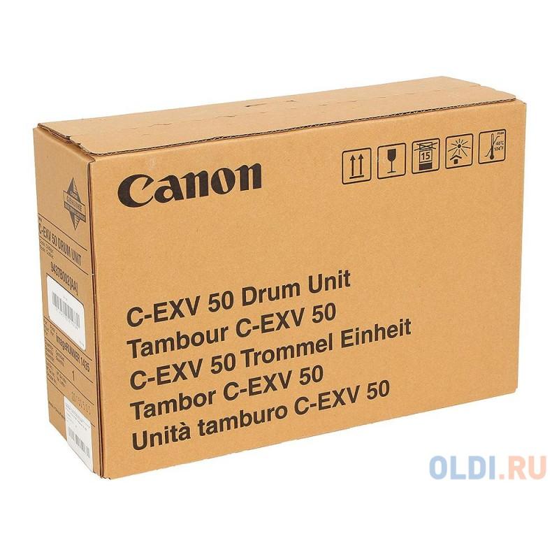 Фотобарабан Canon C-EXV50 для IR1435/1435i/1435iF 9437В002