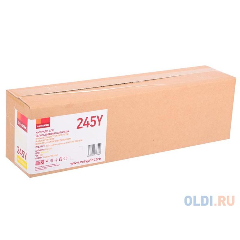 Картридж EasyPrint LB-245Y Yellow (желтый) 2200 стр для Brother HL-3140CW/3150CDW/3170CDW / DCP-9020CDW / MFC-9140CDN/9330CDW/9340CDW