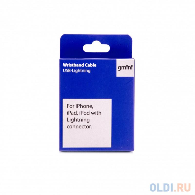 Кабель Lightning Gmini GM-WDC-300O плоский оранжевый