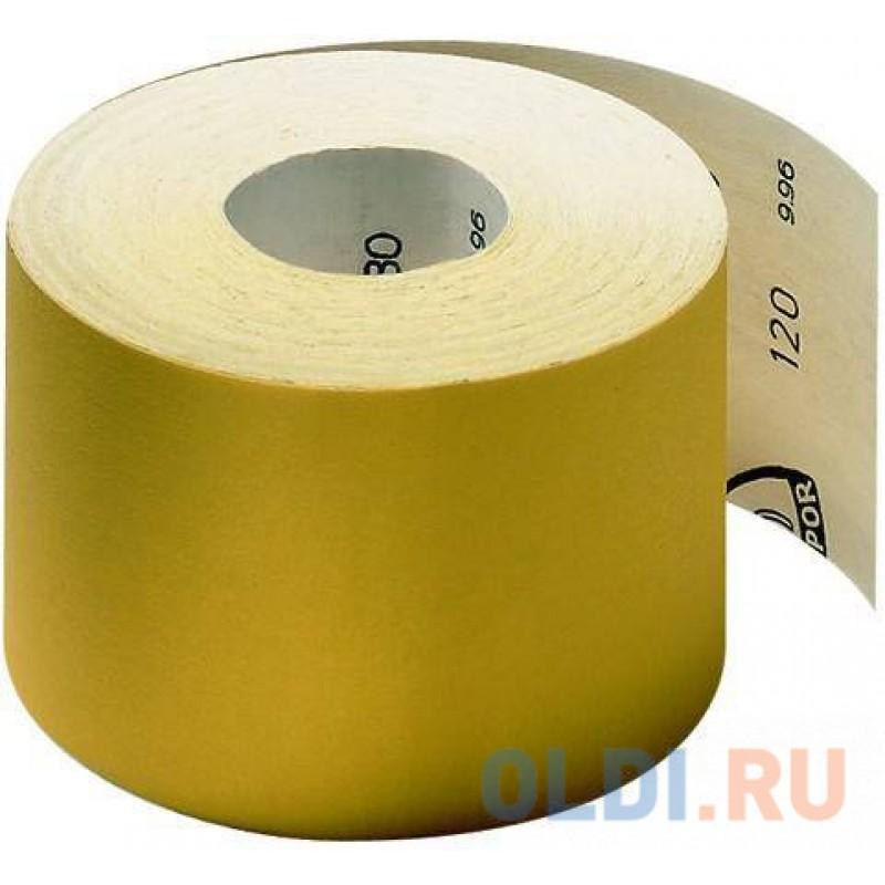 Лента шлиф. в рулоне KLINGSPOR PS 30 D 115 X 4500 P120 (174098)  универсальная, бум.основа