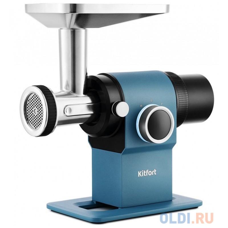 Мясорубка Kitfort КТ-2110-2 1000Вт голубой