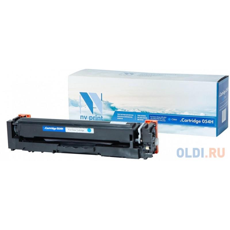 Картридж NV-Print 054H C для Canon i-Sensys LBP-620 i-Sensys LBP-621 i-Sensys LBP-623 i-Sensys LBP-640 MF-640 MF-641 MF-642 MF-643 MF-644 MF-645 2300стр Голубой